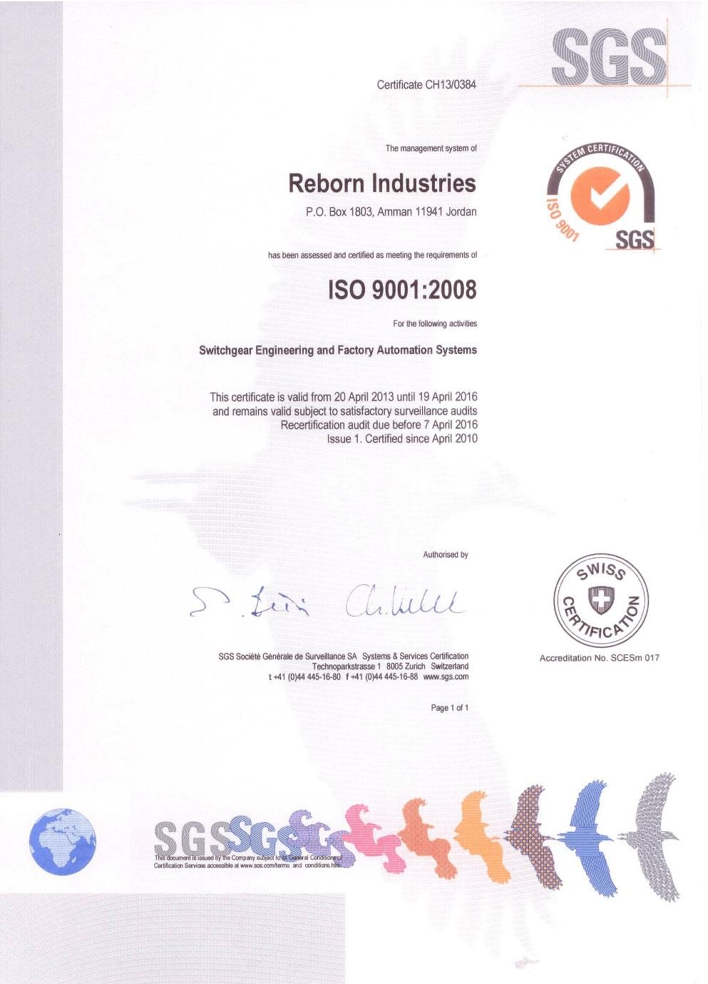 RI-ISO2016